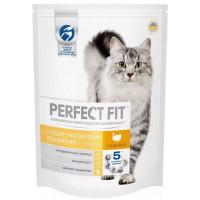 Корм для кошек Перфект Фит для чувствительных кошек с индейкой 650г