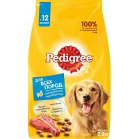 Корм для собак Педигри для взрослых собак всех пород говядина 2,2кг