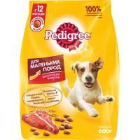 Корм для собак Педигри для взрослых собак маленьких пород 600г
