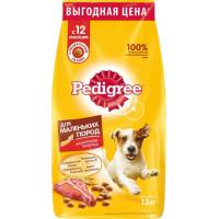 Корм для собак Педигри для взрослых собак малых пород говядина 13кг
