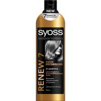 Шампунь Сйосс ренев 7 для волос 500мл