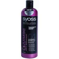 Шампунь Сйосс укрепляющий для ослабленных и ломких волос 500мл