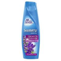 Шампунь Шамту свежесть лаванды для нормальных волос 360мл