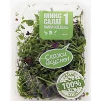 Микрозелень УМО салат-микс №1 50г