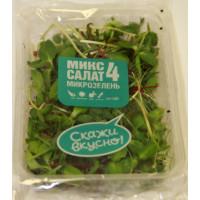 Микрозелень УМО салат-микс №4 50г