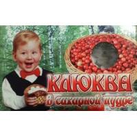 Конфеты клюква в сахарной пудре 200г Новгород