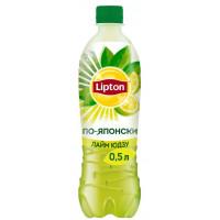 Чай холодный Липтон зеленый по-японски со вкусом лайм юдзу 0,5л