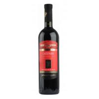 Вино Вазиани Саперави красное сухое 0,75л 12,5%