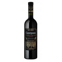Вино Гремсеули Саперави красное сухое 0,75л 10,5-12%
