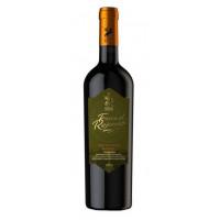 Вино Вальдепеньянс Финка Эль Рехонео Совиньон Блан белое сухое 0,75л 13%