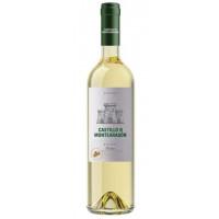 Вино Кастильо Де Монтеарагон Макабео белое сухое 0,75л 12%