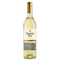 Вино Ла Винчи Баронесса Рокко Айрен белое сухое 0,75л 10-12%