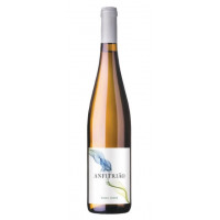Вино Винью Верде Анфитриао белое п/сух 0,75л 9,5%