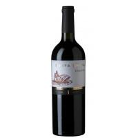 Вино Бухта Омега Каберне красное сухое 0,75л 12%