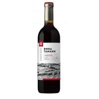 Вино Вина Тамани Каберне красное сухое 0,7л 10-12%