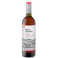 Вино Вина Тамани Мускат-Краснотоп столовое розовое п/сл 0,7л 10-12%