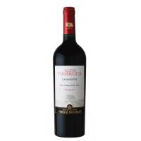 Вино Альта Террука Карменер Резерва красное сухое 0,75л 13,5%
