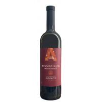 Вино ликерное Винодельня Алушта Мускатель розовый розовое 0,75л 16%