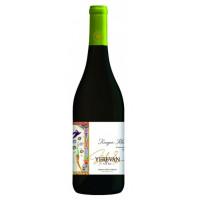 Вино Ереван Кангун Ркацители 782 ВС белое сухое 12,5% 0,75л