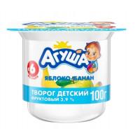 Творог Агуша яблоко-банан 3,9% 100г