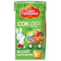 Сок Сады Придонья яблоко-шиповник с 5 мес 125мл