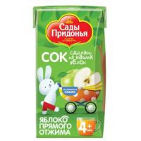 Сок Сады Придонья яблоко прямого отжима с 3 мес 125мл