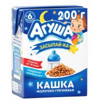 Каша Агуша Засыпай-ка молочно- гречневая 2,5% 200мл