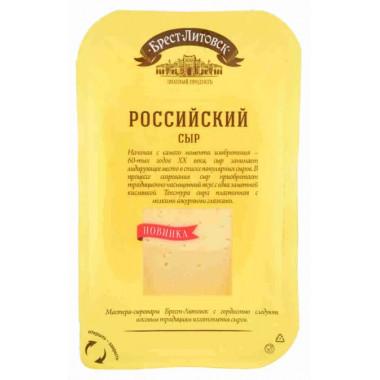 Сыр Брест-Литовск Российский 50% 150г нарезка