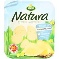 Сыр Арла Натура сливочный легкий 16% нарезка 150г