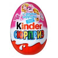 Яйцо шоколадное Киндер сюрприз 20г лицензионная серия