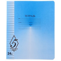 Тетрадь TW524 ВП линейка 24л