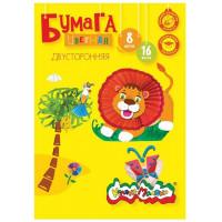 Бумага БЦДСКМ16 Каляка-маляка цветная 2-сторонняя 16л 8цв