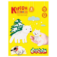 Картон КБКМ06 Каляка-Маляка белый 6л