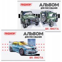 Альбом 105053 Пифагор для рисования Автомобили А4 24л