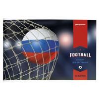 Альбом АЛ12-ФТТ Скул формат Футбольная тема для рисования 12л