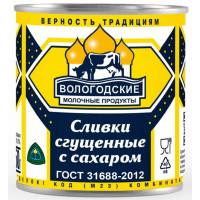 Продукт молокосодержащий СМК сливки сгущенные 350г ж/б