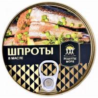 Шпроты Рецепты моря из балтийской кильки в масле 160г ключ
