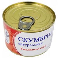 Скумбрия Боско-Морепродукт атлантическая натуральная в томатном соусе 250г ж/б