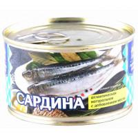 Сардина Рецепты моря атлантическая натуральная с добавлением масла 240г ключ