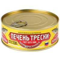 Печень Вкусные консервы трески натуральная 230г ж/б