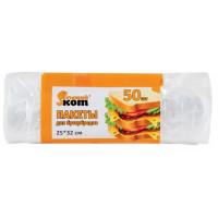 Пакеты Рыжий Кот для бутербродов 50шт 25*32