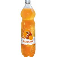Напиток сильногаз. Семь ручьев Апельсиновый аромат 1,5л