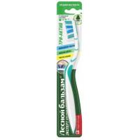 Зубная щетка Лесной бальзам три-актив средней жесткости