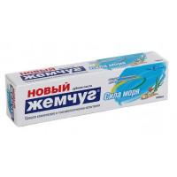 Паста зубная Новый жемчуг сила моря 100мл