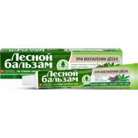 Паста зубная Лесной бальзам экстракт шалфея алоэ-вера на отваре трав 75мл