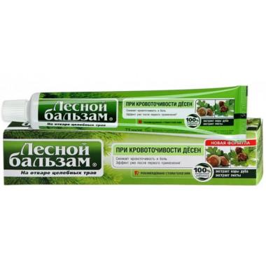 Паста зубная Лесной бальзам с экстрактом коры дуба/пихты на отваре трав 75мл