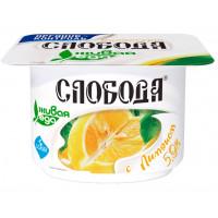 Био-йогурт Слобода лимон 5,9% 125г
