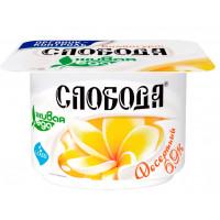Био-йогурт Слобода десерт 6,9% 125г