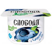 Био-йогурт Слобода черника 2,9% 125г