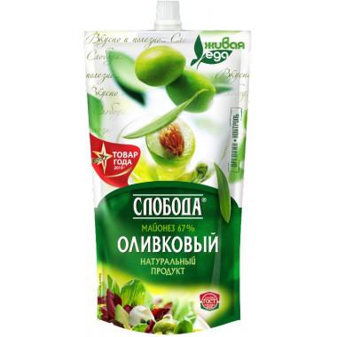 Майонез Слобода оливковый 67% 400мл